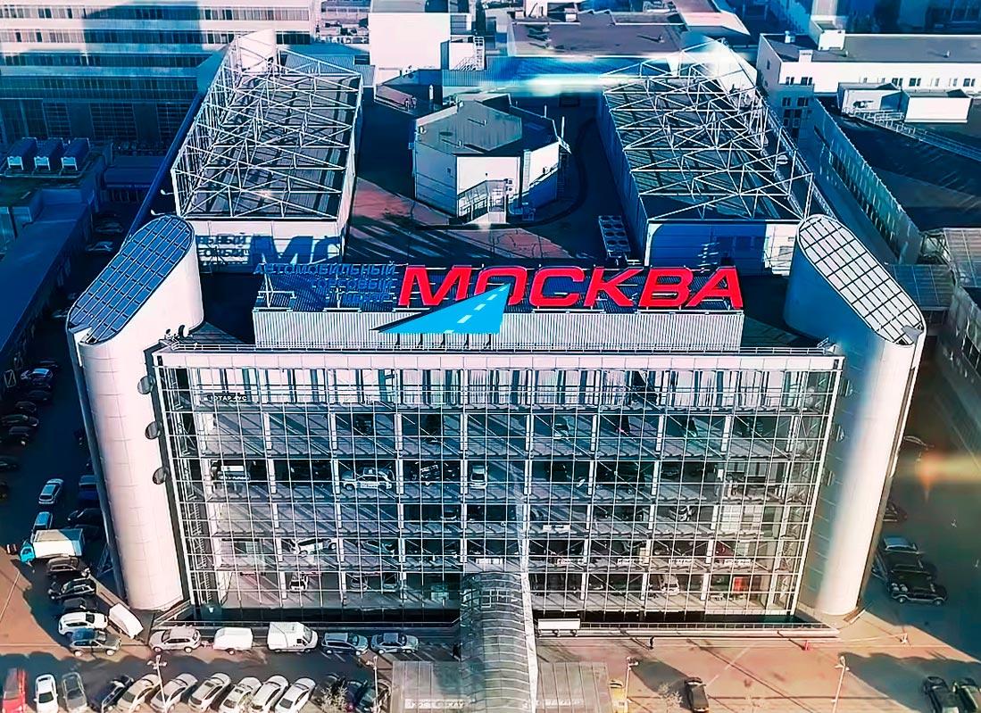 Адреса всех автосалонов по москве автосалоны москвы тиго