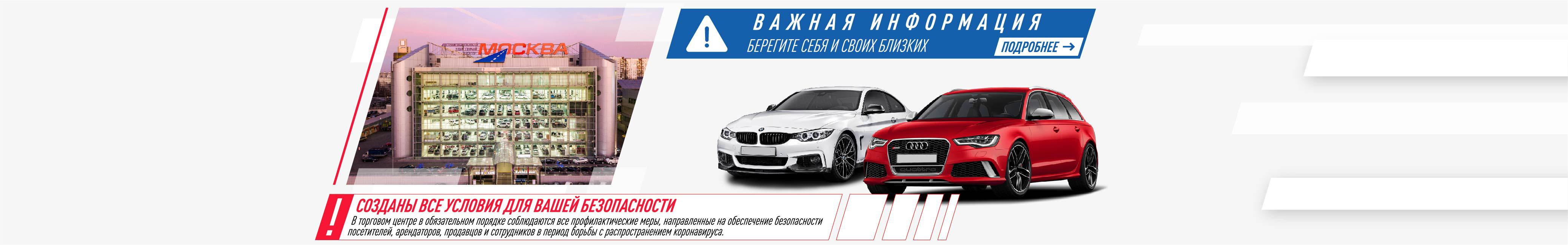 Атц автосалон в москве с пробегом автосалоны москвы нива шевроле цены